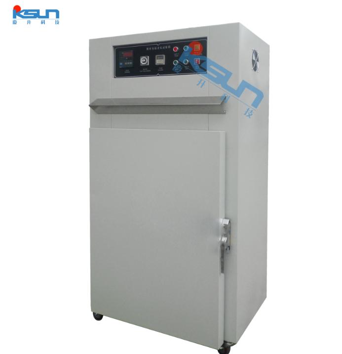 1000L高温烤箱